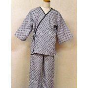 2部式 ガーゼねまき男 パンツ式 ネット限定 日本製
